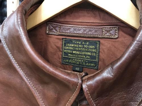 八王子多摩立川 洋服 買取のBUZZ RICKSON'S