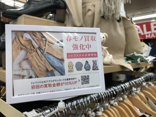 メンズ 衣類 中古 買取のレディース 衣類 中古 買取
