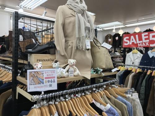 レディース 衣類 中古 買取の春物衣類買取強化中