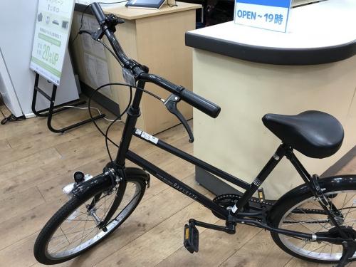 自転車 中古 八王子の八王子多摩立川 自転車 買取