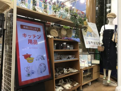 イベントなうの八王子多摩立川 夏物 買取