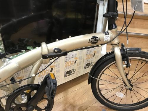 折りたたみ自転車の八王子 多摩 高尾 自転車 買取