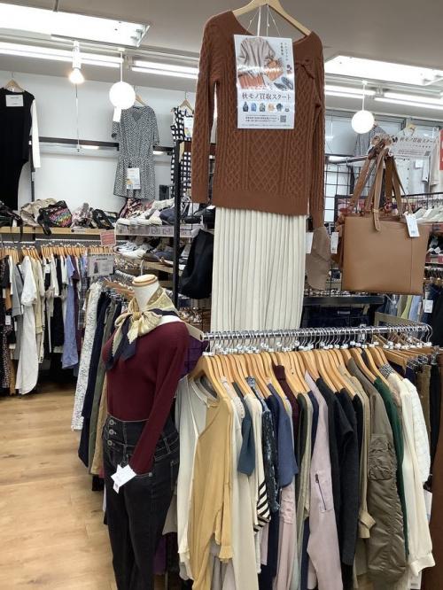 レディースファッションの八王子 多摩 高尾 古着 買取