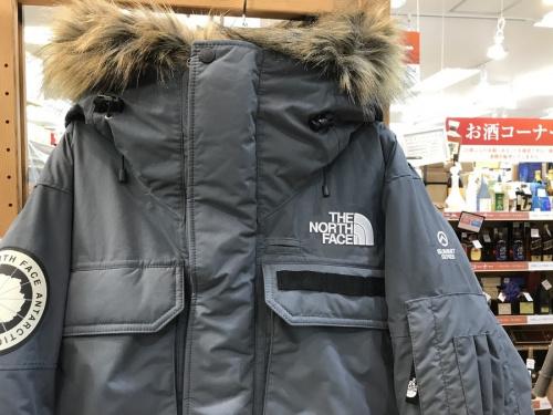 メンズファッションのダウンジャケット