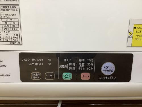 ヒタチの八王子多摩高尾 家電 買取