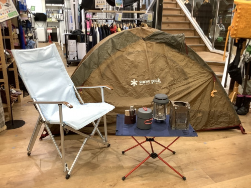 アウトドア用品のテント