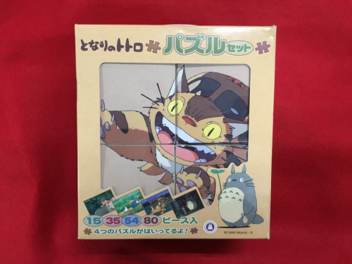 楽器・ホビー雑貨のパズル