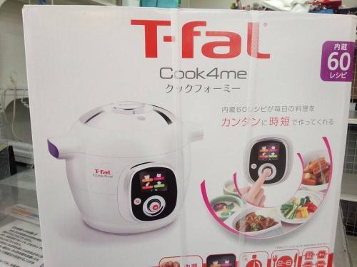 生活家電・家事家電のT-FAL
