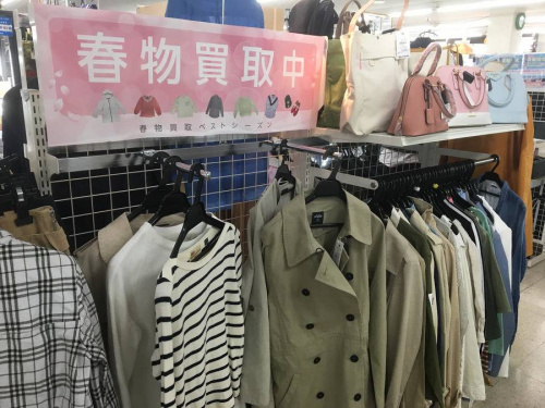 トゥモローランドの春物衣類