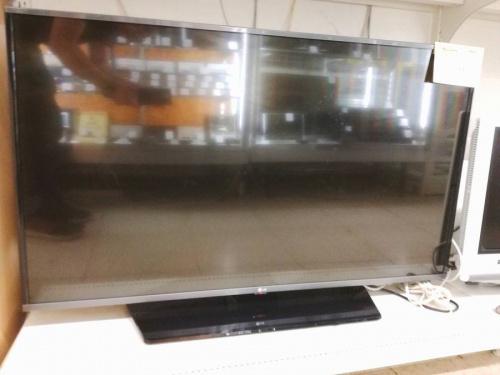 テレビの三鷹家電