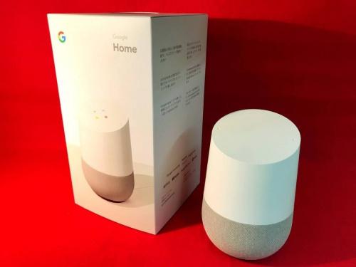 デジタル家電のgoogle home