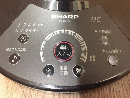 SHARPのシャープ