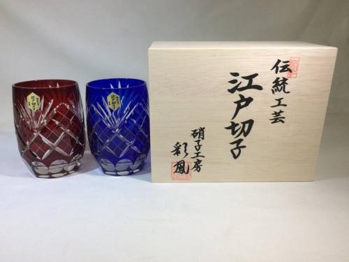 江戸切子のペアタンブラー