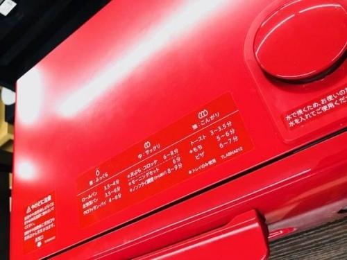 レンジのウォーターオーブン専用機