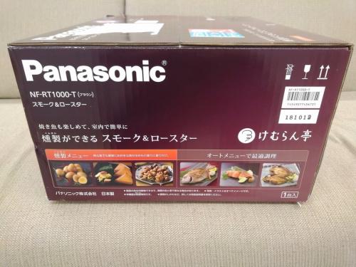 Panasonicの三鷹店新入荷