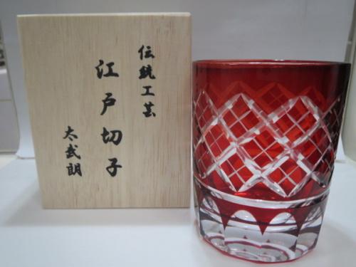 切子グラスの太武朗