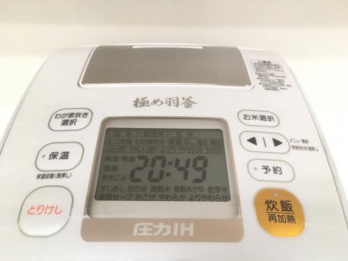 三鷹 吉祥寺 世田谷 杉並 中古 炊飯器の国産メーカー 電化製品 中古 販売