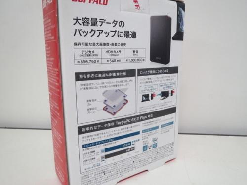 PC周辺機器の外付ケハードディスク