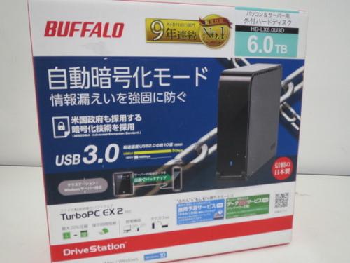パソコンのPC周辺機器