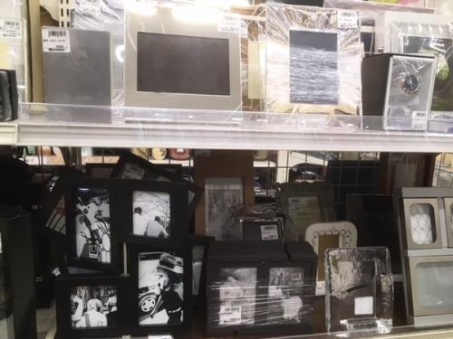 三鷹 吉祥寺 世田谷 杉並 中古 ウエッジウッドの食器 インテリア 生活雑貨 日用品 キッチン雑貨 鍋 フライパン