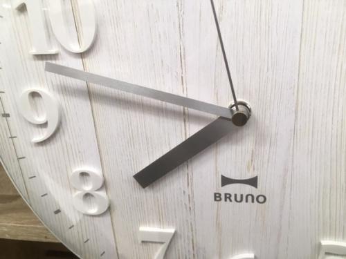 BRUNOの雑貨 買取