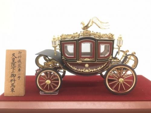 三鷹 吉祥寺 世田谷 杉並 インテリア 中古の馬車 プラモデル 模型