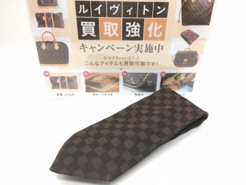 世田谷 杉並 中古 買取のハイブランド 財布 バッグ ネクタイ