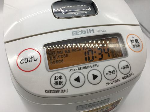炊飯器のNP-BJ10