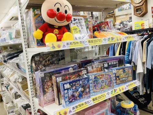 おもちゃ 買取の川崎 青葉 世田谷 鶴見 横浜 ホビー 中古 買取