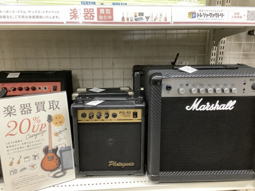 楽器買取のギター 買取