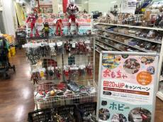 トレファク習志野店ブログ