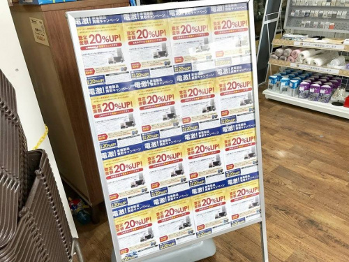 キャンペーンの習志野店入荷情報