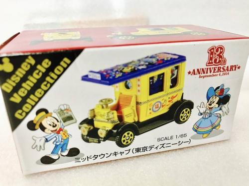 Disneyのミニカー
