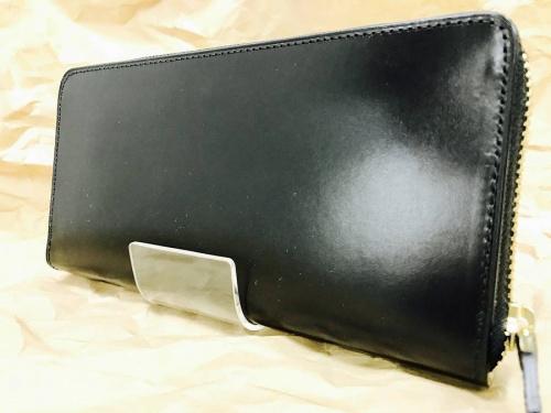 財布の新生活