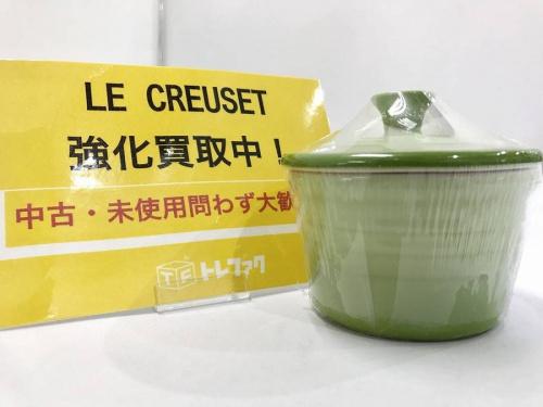 LE CREUSETの中古 食器