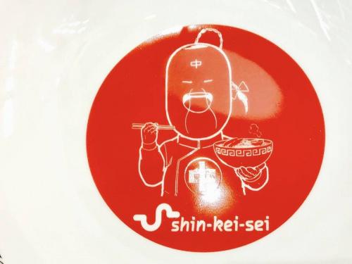 丼のキン肉マン