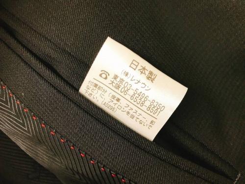 コートの習志野衣類
