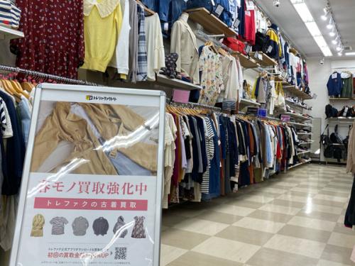 春物衣類買取強化中