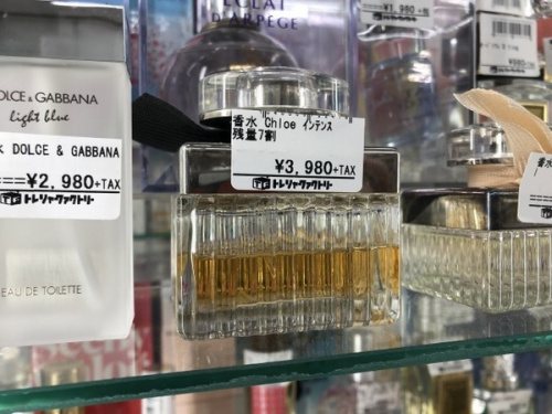 香水 習志野 買取の香水