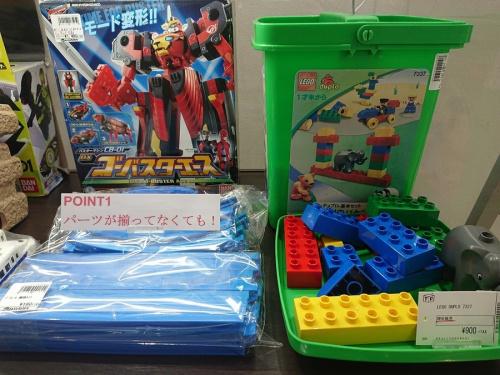 おもちゃ 買取の千葉 おもちゃ 買取