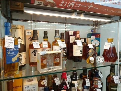 ウイスキー 買取 八千代のお酒 買取 習志野