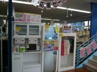 浦和3店舗家具情報