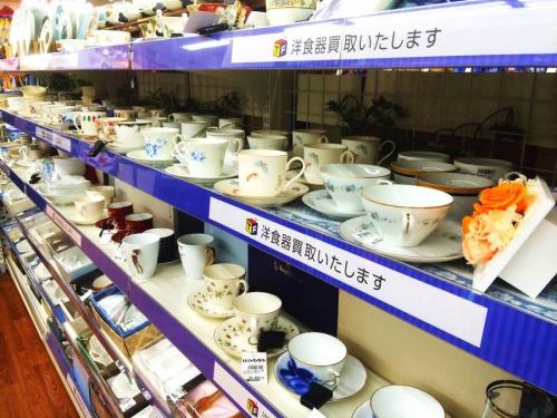 NARUMIの南浦和雑貨