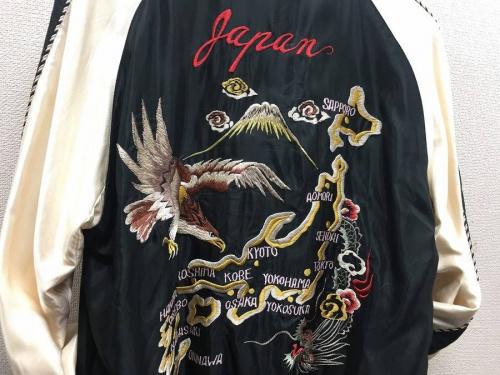 ジャケットの東洋エンタープライス