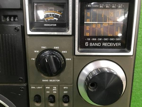 Nationalのラジオ