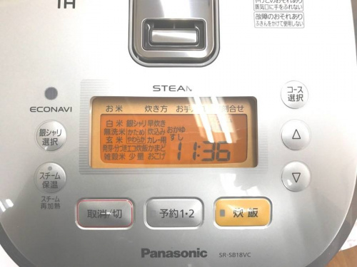 Panasonicの南浦和家電