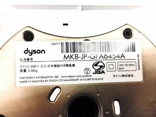 dysonのお買得