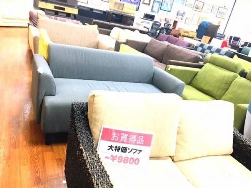 家具のお買い得
