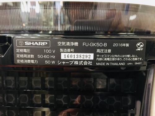 除湿器のSHARP