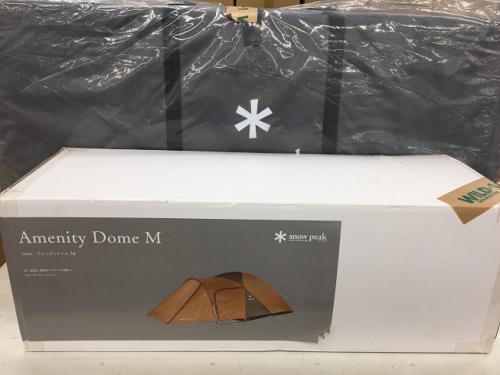 テントのドームテント